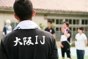 大阪IJ様撮影事例
