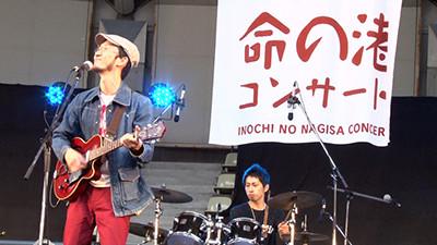 命の渚コンサート2014