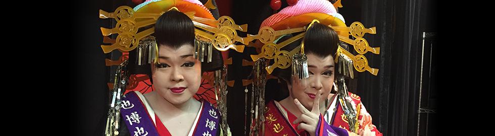 新川劇団様「博也芸道20周年 笑也座長襲名3周年記念公演」オフショット