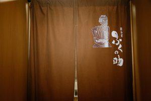昭和町ふくの助様の取材の写真その2